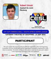 Adeel Umair