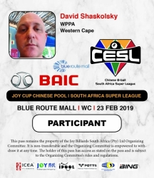 David Shaskolsky