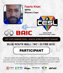 Faaris Khan