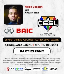 Aden Joseph