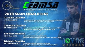 S.A. Masters - 3rd Main Qualifier @ Cape Town