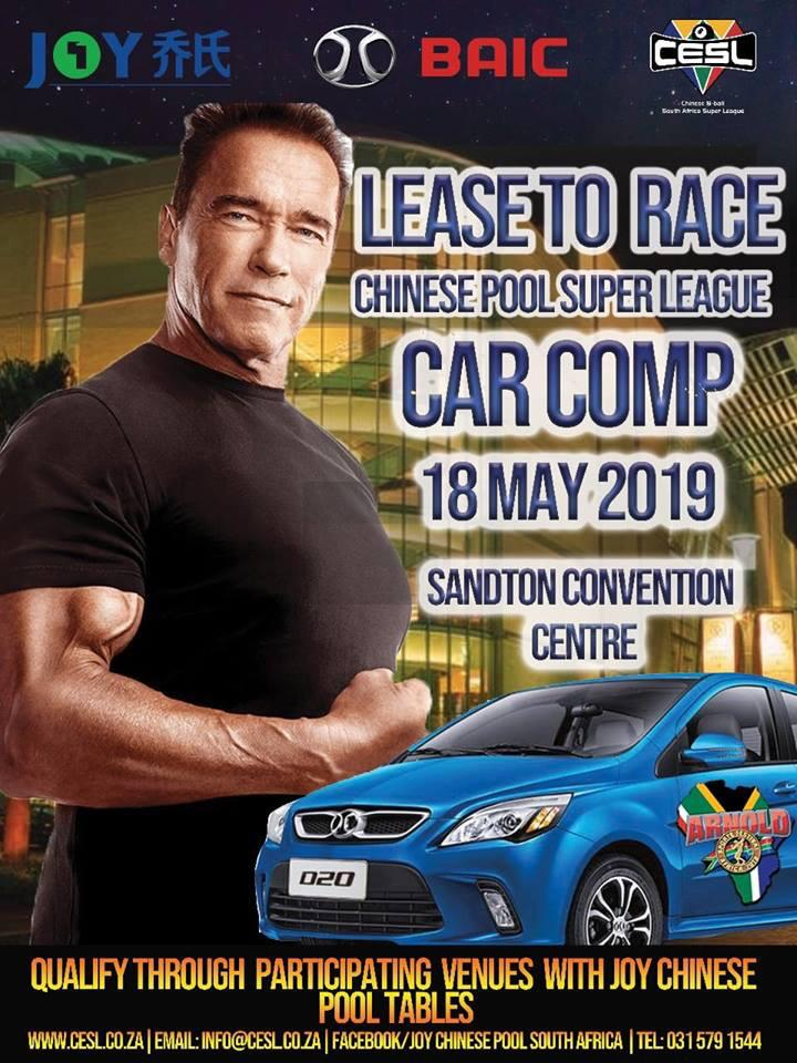 Car Comp - Arnold Classic Africa